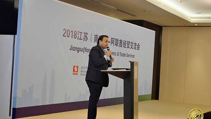 CEO Clubs supports NANJING-UAE Economy & Trade Seminar 2018 on 28th August 2018 in Dubai, UAE