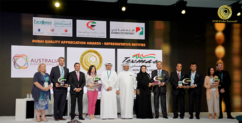 Engage DXB Forum 2019 supported by CEO Clubs Network on Wednesday