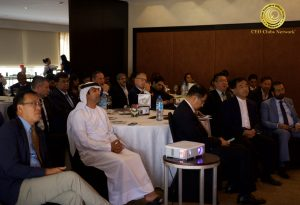 "CEO Clubs Network Lunch Meeting ""One Belt One Road - Connecting the World"""