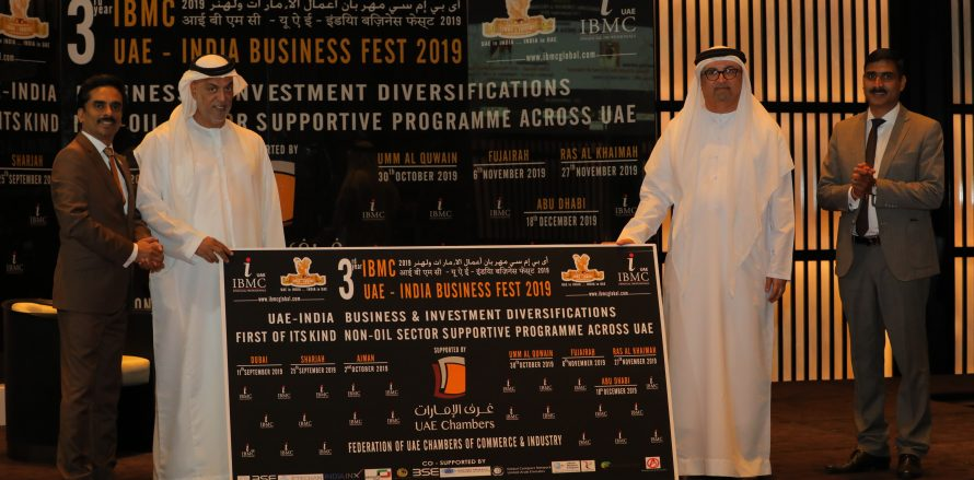 IBMC UAE INDIA BUSINESS FEST 2019 LAUNCHING CEREMONY AT DUBAI ARMANI, BURJ KHALIFA
