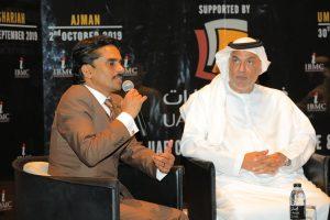 IBMC UAE INDIA BUSINESS FEST 2019 LAUNCHING CEREMONY