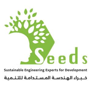 Seeds Arab